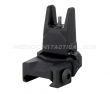 Leapers UTG PRO Flip-up Front Sight Picatinny - Black